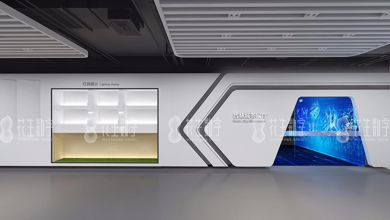 花生新闻|企业智慧科技馆——东莞勤上光电股份智慧展厅交付中